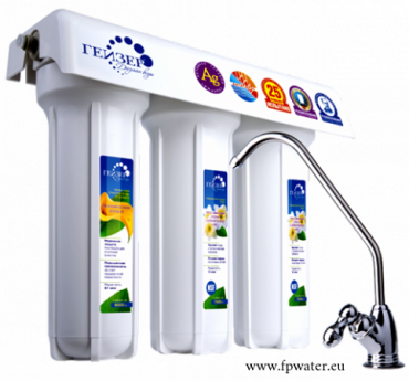 Drinking water filter Geyser 3 VK Lux
